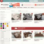cnouch-bietet-sofas-und-ratenzahlung-an